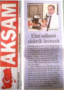 Press211